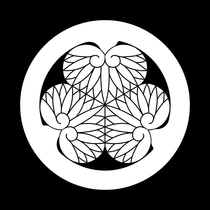 徳川家の葵紋と門松_a0277742_13272215.png