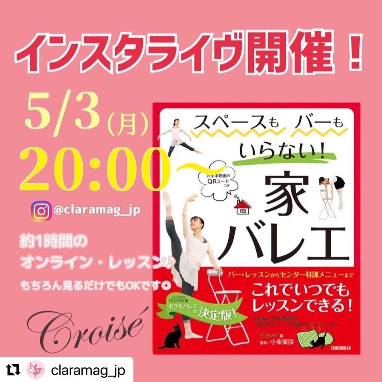 新書館より「インスタライブ開催!」_e0302764_16203671.jpg
