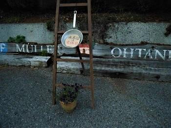 ハム・ソーセージの「ミュラー・オオタニ」、駐車場に小さな表示_e0175370_11101526.jpg