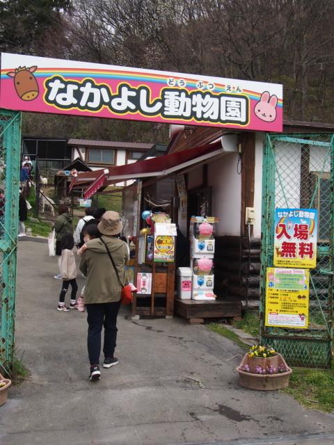 栗山公園_c0360399_21200093.jpg