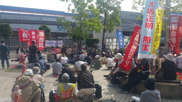 4月24日、尼崎事故弾劾!全国総決起集会を闘った_d0155415_22054859.jpg