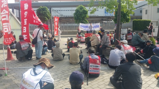 4月24日、尼崎事故弾劾!全国総決起集会を闘った_d0155415_22061108.jpg