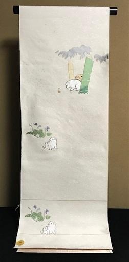 白地に赤の十字絣・本塩沢に神坂雪佳・狗児名古屋帯。_f0181251_19354881.jpg