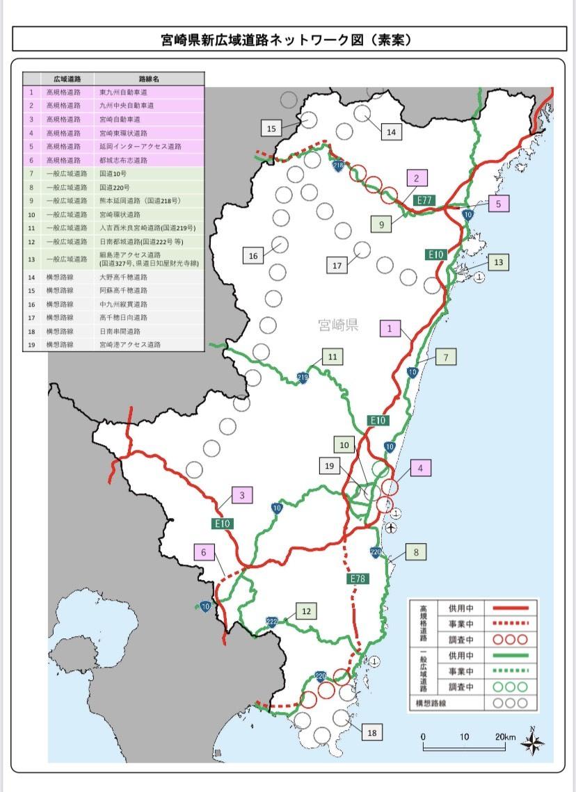宮崎県新広域道路計画_a0143152_17381755.jpeg