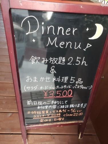 沖縄のcafe&bar  ICHI_e0184224_11033101.jpg