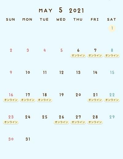 Lesson Schedule_d0361125_21334848.jpg