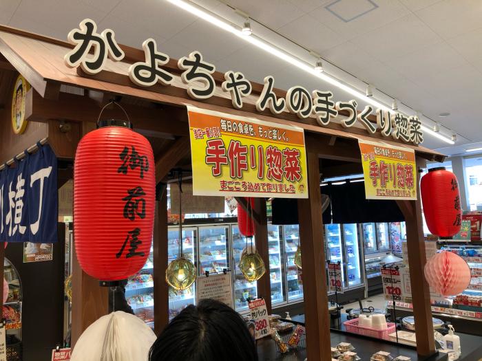女川町のおんまえやさん_f0070542_06015235.jpg