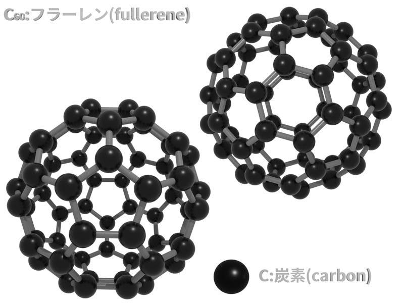 炭素を内包したチベッタンクォーツのビーズ_d0303974_11531651.jpg