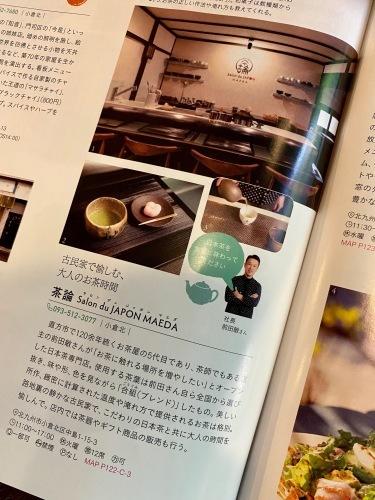 大人が行きたいうまい店「北九州」_c0335087_09163664.jpg