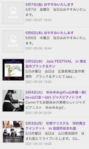 Jazzlive Comin ジャズライブカミン のゴールデンウィーク予定_b0115606_11181251.jpeg
