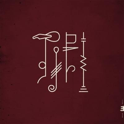 """フィンランド の Aki Rissanen (アキ・リッサネン)新曲ヴィデオ \""""Vallons\""""_e0081206_14554292.jpg"""