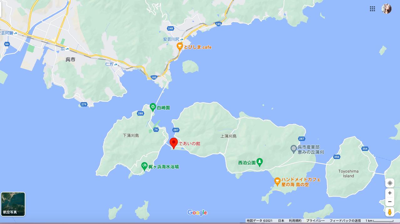 であいと未来 蒲刈島 であいの館_b0072234_01490548.png