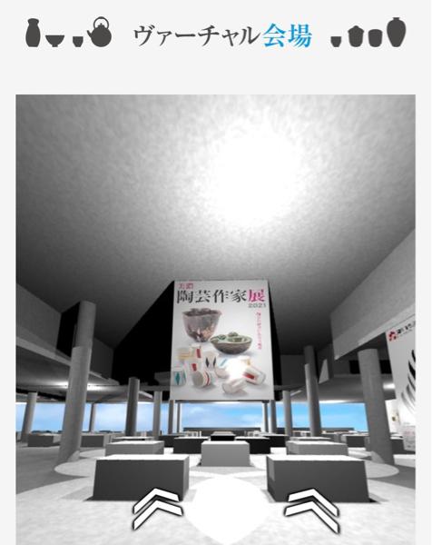 WEB展示会始まりました_d0156360_18370681.jpg