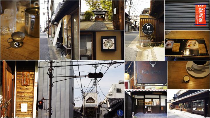 奈良散策のつづきとレトロな町旅へ。_b0365901_04251788.jpg