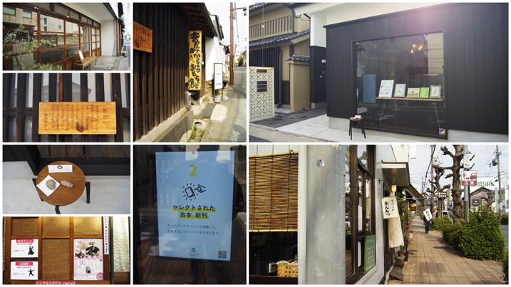 奈良散策のつづきとレトロな町旅へ。_b0365901_04255435.jpg