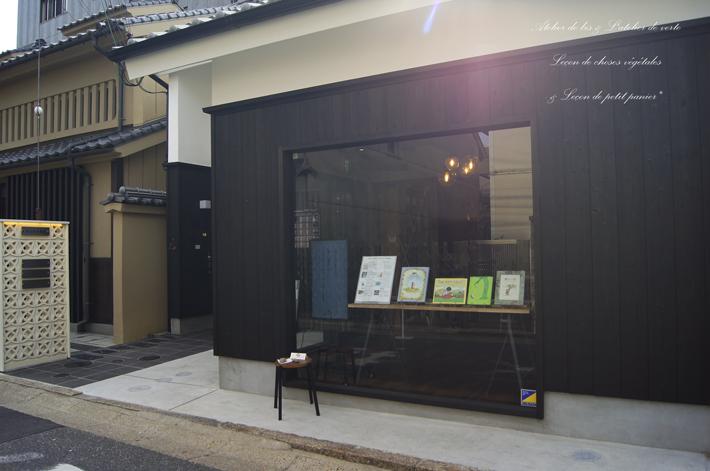 奈良散策のつづきとレトロな町旅へ。_b0365901_04274485.jpg