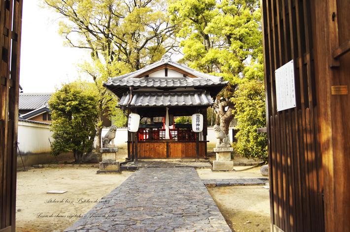 奈良散策のつづきとレトロな町旅へ。_b0365901_04311289.jpg