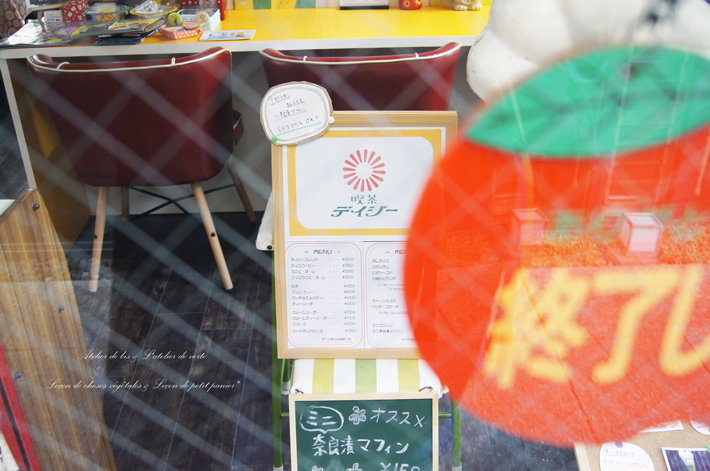 奈良散策のつづきとレトロな町旅へ。_b0365901_08582528.jpg