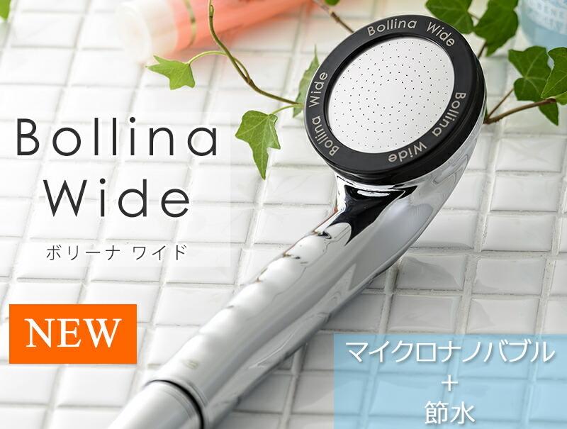 Ultra fine bubble / ten_d0135801_21251342.jpg