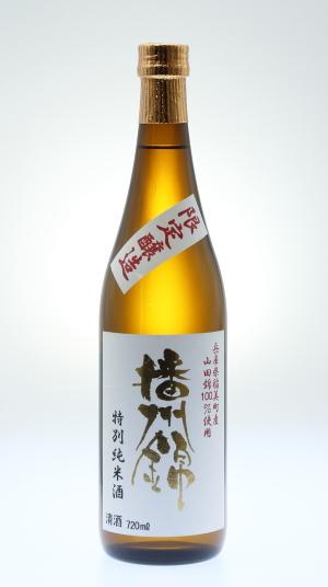 播州錦 稲美山田錦特別純米酒[キング醸造]_f0138598_08230265.jpg