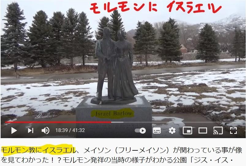 【超ド級】アメリカ人も知らない隠された建国の歴史と古代に中国・朝鮮・日本からアメリカに渡ったユダヤ・インディアン!_e0069900_08500986.jpg