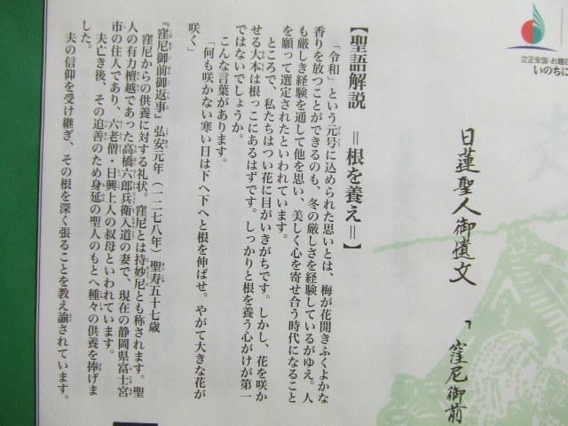 公開結婚式「狐の嫁入り行列」 宇部新川市まつり_b0398201_01362552.jpg
