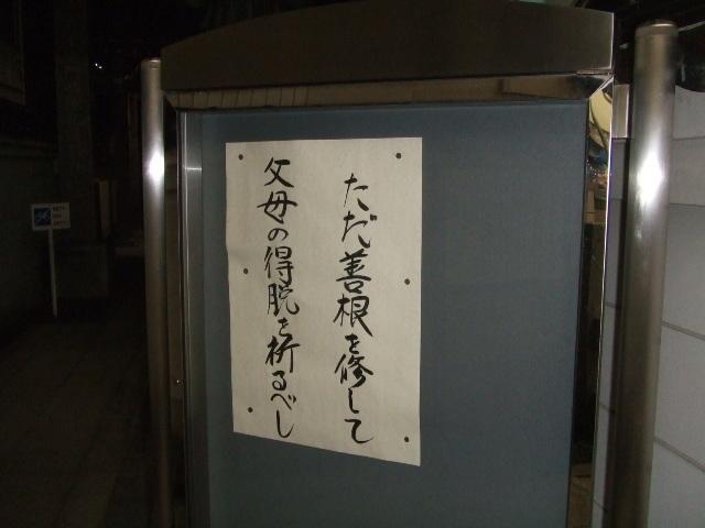 島根県、変異株感染は50人に 4月末現在_b0398201_01363725.jpg