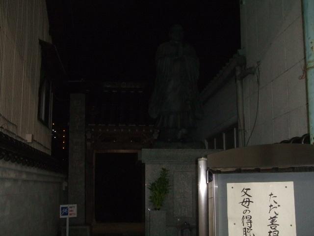 島根県、変異株感染は50人に 4月末現在_b0398201_01364623.jpg