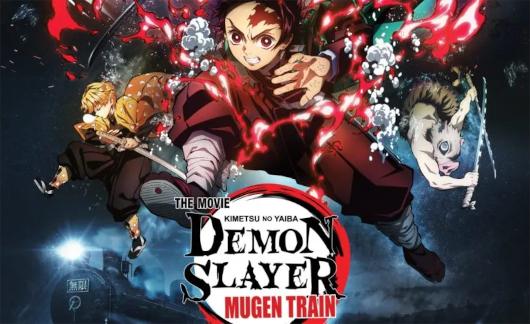 映画『鬼滅の刃:無限列車編』(Demon Slayer: Mugen Train)全米興行収入ランキング1位へ_b0007805_04325224.jpg