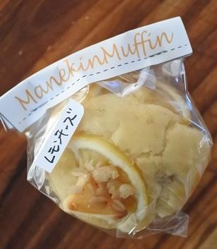 山梨市マネキン堂「Manekin Muffin」_c0229312_11110162.jpg