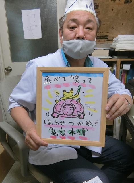 5月4日(火) 大野隆司画伯より楽しい絵を戴く_d0278912_22382523.jpg