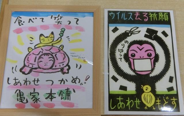 5月4日(火) 大野隆司画伯より楽しい絵を戴く_d0278912_22383634.jpg