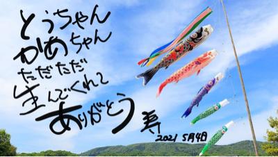 大阪市福島区のやきとり六源です!_d0199623_21262986.jpg