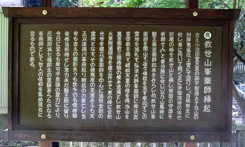 徳島市南庄町の「法谷寺」♪_d0058941_19230295.jpg
