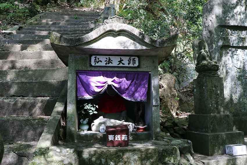 徳島市南庄町の「法谷寺」♪_d0058941_19315315.jpg