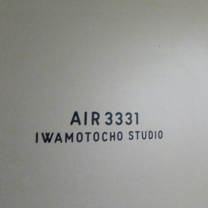 AIR3331とレッドブル_c0060143_09393770.jpg