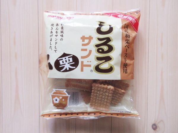 【松永製菓株式会社】期間限定 しるこサンド 栗_c0152767_19490556.jpg