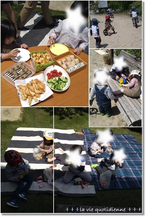 【レシピ】こどもの日の鯉のぼりスコーンとSTAYHOME!保育園のお友達と遊ぶ_a0348473_06262630.jpg