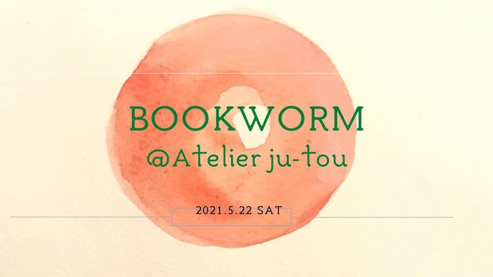 リーディングイベント「BOOKWORM」_e0241591_17340388.jpg