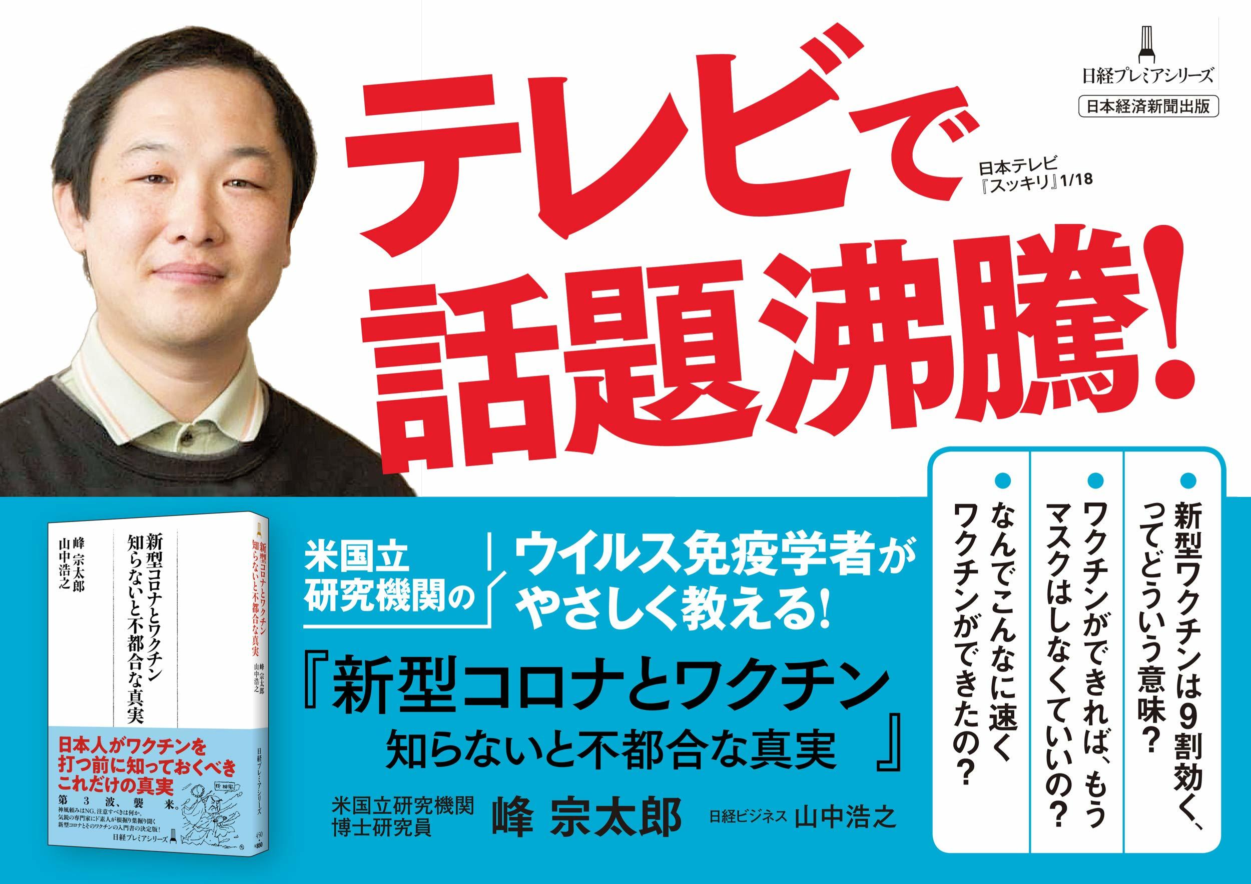 【超ド級:コロナ最新情報】日本での大量虐殺!WHOねつ造のパンデミック告発映画製作中!10年前アフリカで赤十字がワクチンを打って殺した「エボラの真相」!エボラやエイズ、ポリオもウイルスはなかった!_e0069900_15103490.jpg