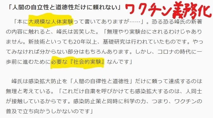 【超ド級:コロナ最新情報】日本での大量虐殺!WHOねつ造のパンデミック告発映画製作中!10年前アフリカで赤十字がワクチンを打って殺した「エボラの真相」!エボラやエイズ、ポリオもウイルスはなかった!_e0069900_15131121.jpg