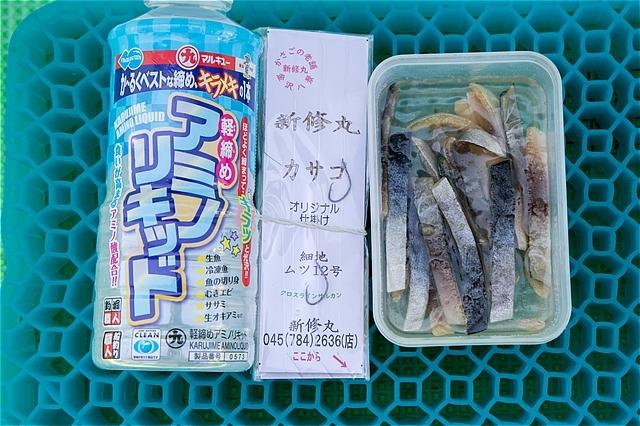J:COM釣りたいっ!2021年5月号 ファミリーにお勧め・東京湾・カサゴ絶好調 ルアーでも(*\'▽\')_c0196414_03231926.jpg