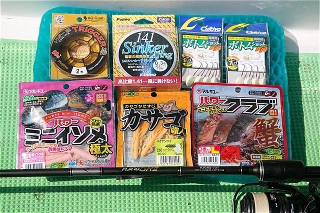 J:COM釣りたいっ!2021年5月号 ファミリーにお勧め・東京湾・カサゴ絶好調 ルアーでも(*\'▽\')_c0196414_03232013.jpg