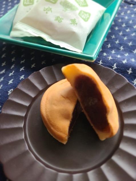 京都 満月 「阿闍梨餅」_c0124528_18165015.jpg