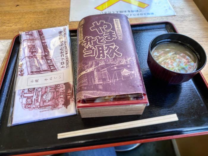 みどり市東町神戸 / iPhone 11_c0334533_17542381.jpg