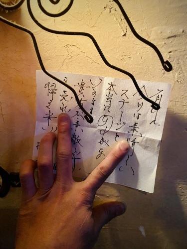 『北陸新潟、新緑もりもりライブツアー』【1】_e0071652_12384025.jpeg