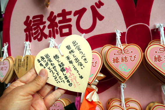 恋の散策_b0145257_09592005.jpg
