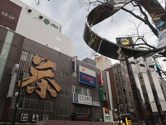 札幌の風景 2021年5月5日 朝5時ごろ_f0362073_06264201.jpg