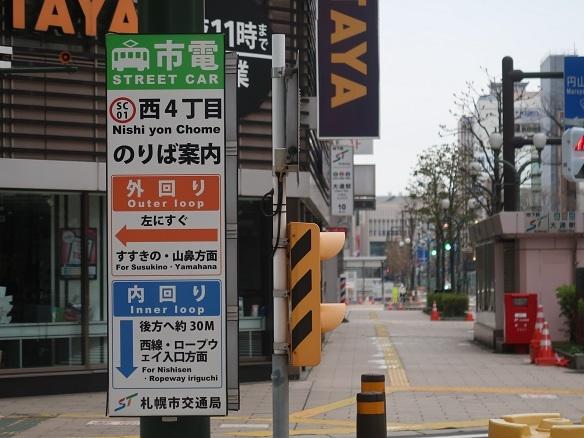 札幌の風景 2021年5月5日 朝5時ごろ_f0362073_06294378.jpg