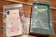 志水恵美さん 関西つうしん店頭販売、通販可能商品一覧 5月31日まで_d0322493_18151285.jpg